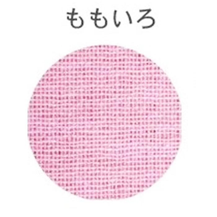 cumuco クムコ 和晒 ガーゼ ハンカチ 25×25cm 綿100% 日本製 無地 シンプル カラフル 三河木綿 選べる8色|yumesse|20