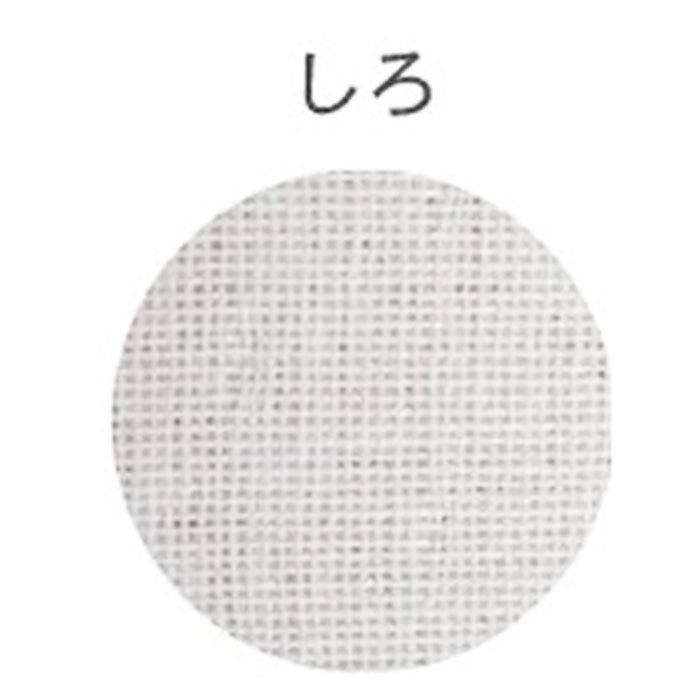 cumuco クムコ 和晒 ガーゼ ハンカチ 25×25cm 綿100% 日本製 無地 シンプル カラフル 三河木綿 選べる8色|yumesse|23