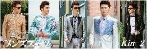 男性ステージ衣装 男性スーツ