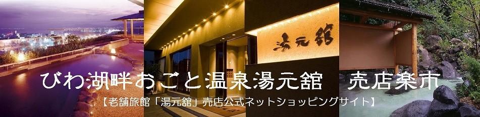 ★送料は全国一律598円★