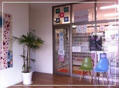 実店舗の写真