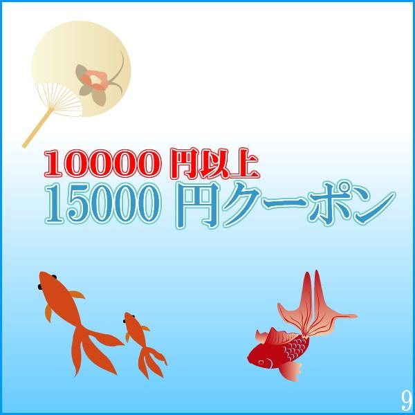★婦人靴yuriko matsumoto 1万円以上1500円オフクーポン