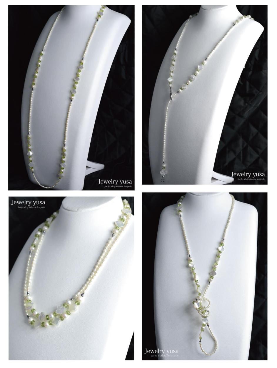 白蝶真珠クローバーカット&ペリドット&淡水パールデザインロングネックレス