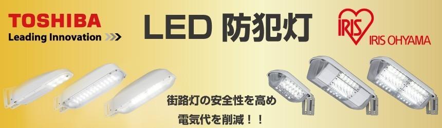 配線ダクトレール用ベースライト〜Liviano