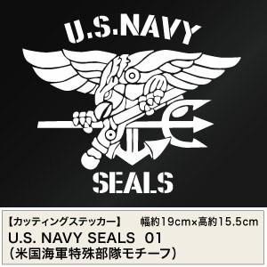 送料無料【U.S. NAVY SEALS 01(米国海軍特殊部隊モチーフ) カッティングステッカー 2枚組 幅約19cm×高約15.5cm】