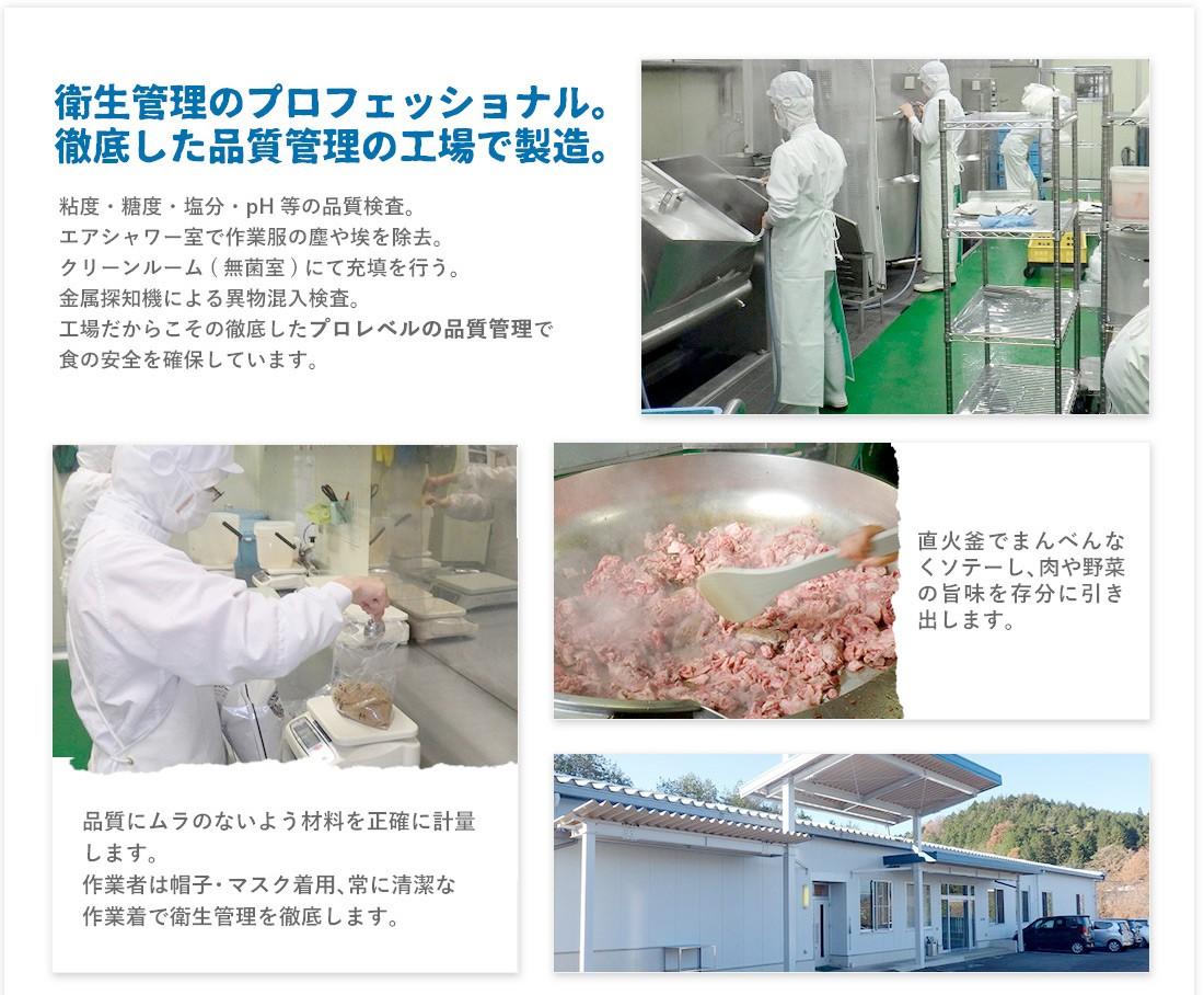 衛生管理のプロフェッショナル1
