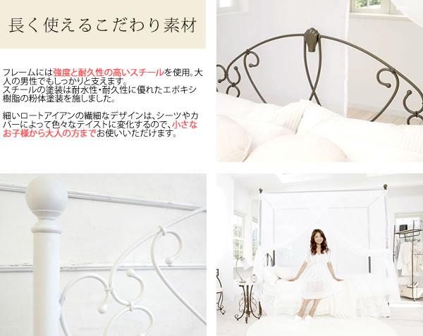 姫系ベッド