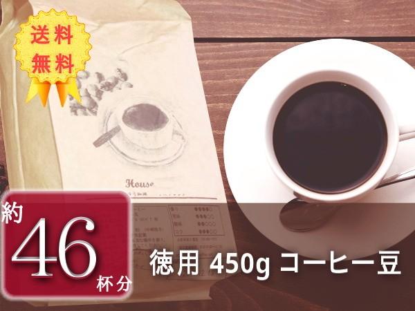業務用徳用コーヒー
