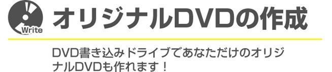 dvdrw