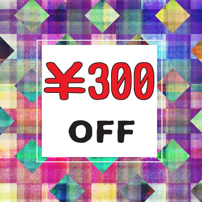 Micro E-zoneパソコン・周辺機器専門店 全商品対象【300円OFF】