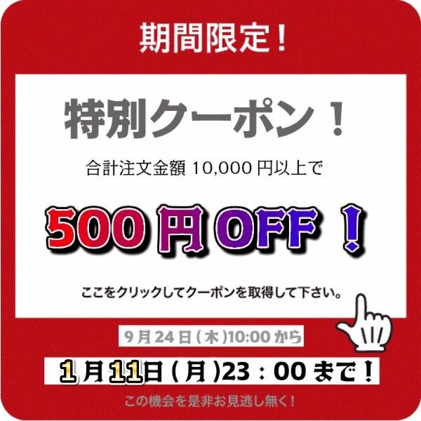 Micro E-zoneパソコン・周辺機器専門店 全商品対象【500円OFF】