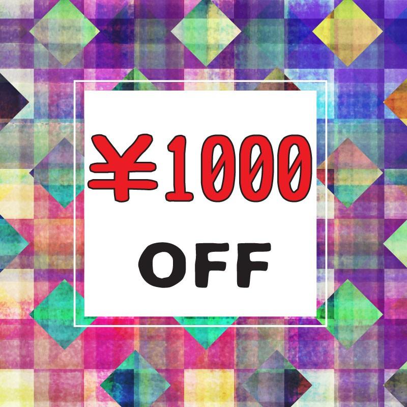 Micro E-Pana レッツノート専門店 全商品対象【1000円OFF】