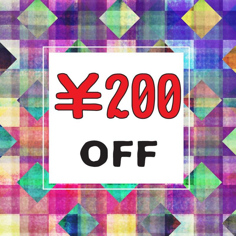 Micro E-Pana レッツノート専門店 全商品対象【200円OFF】