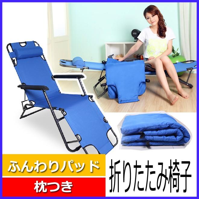 ふんわりパット付き折りたたみ椅子