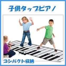 足で弾くピアノ