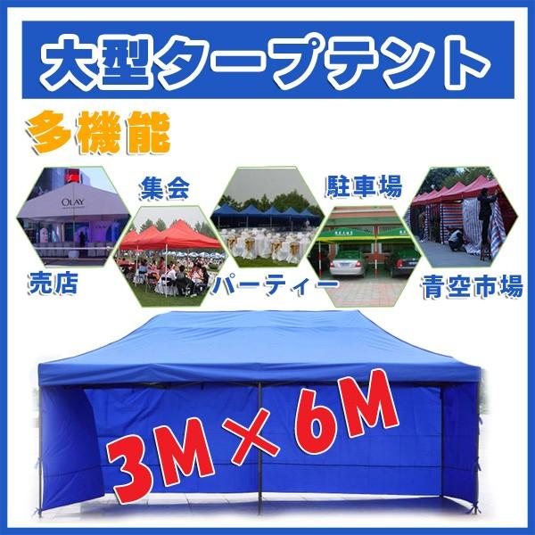 イベント用大型テント