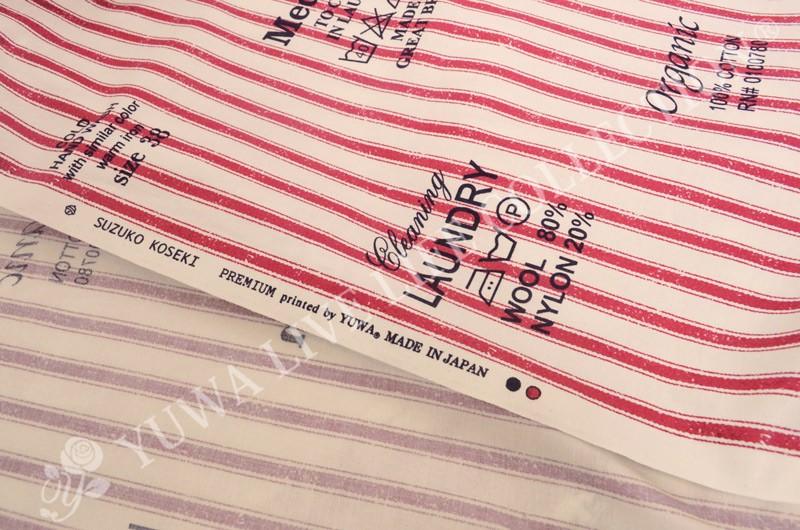 小関鈴子さん シャーティングビカビカチンツ Letter&Stripe