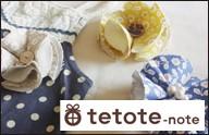 tetote-note