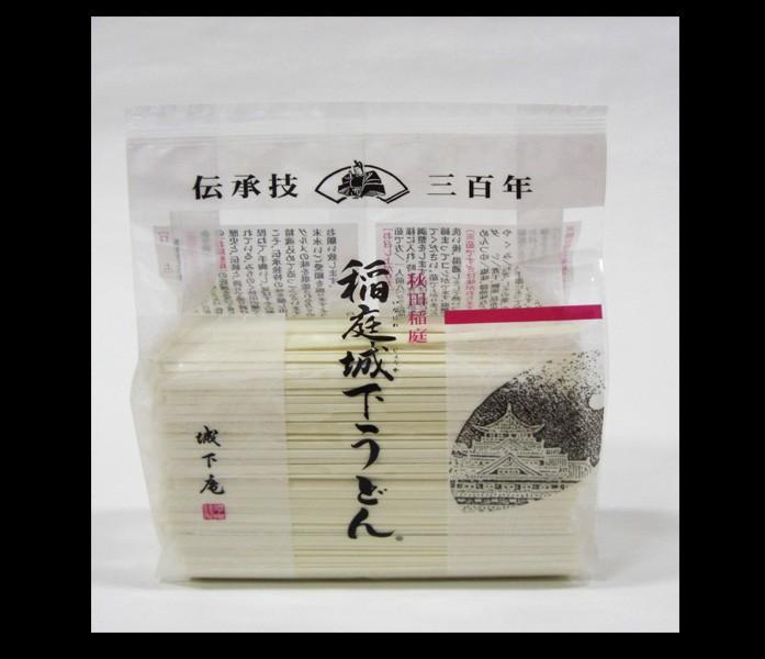 """""""徳用うどん500g×1袋、贈答用にもピッタリ!"""""""
