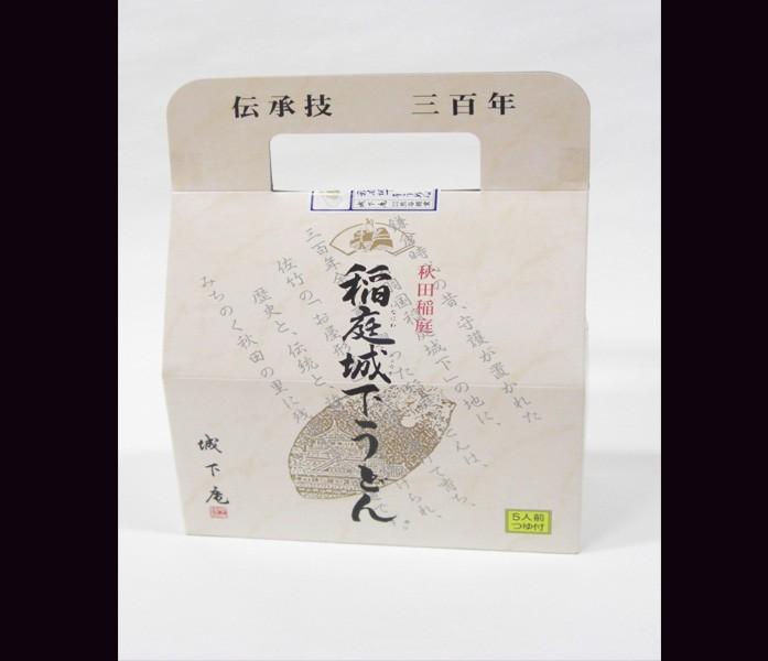 """""""うどん500g×1袋"""