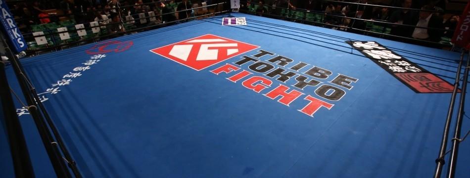 TRIBE TOKYO MMA
