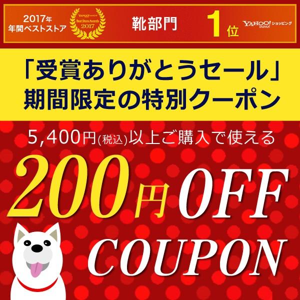 [Z-CRAFT]受賞ありがとうセール限定!5,400円以上購入で200円OFFクーポン!