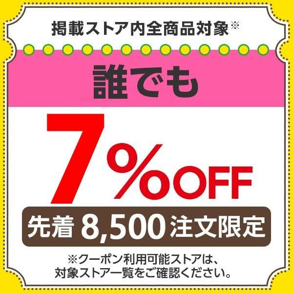 525939dca1da1 ゾロ目の日セール会場|Z-CRAFT ヤフー・ショッピング店