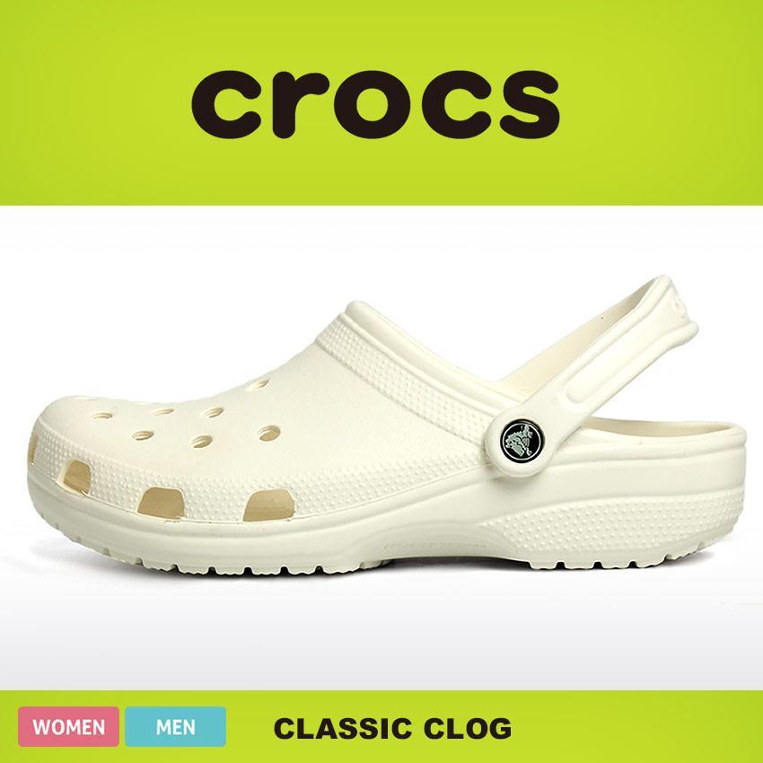 CROCS クロックス サンダル クラシック CLASSIC 10001 メンズ レディース 男女兼用 つっかけ 靴 父の日|z-craft|15
