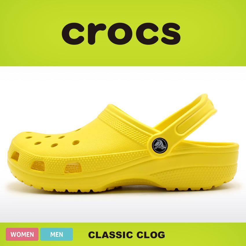CROCS クロックス サンダル クラシック CLASSIC 10001 メンズ レディース 男女兼用 つっかけ 靴 父の日|z-craft|18