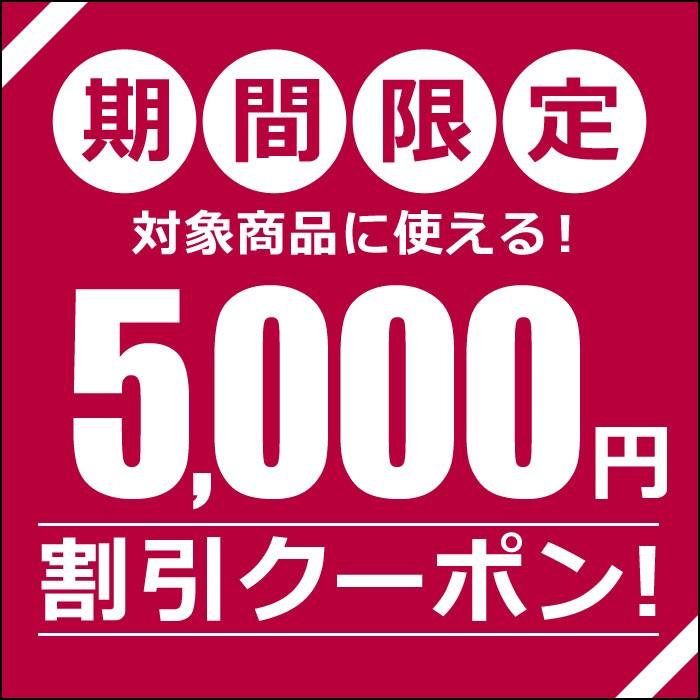 【期間限定】OSC、メルクロンドンのダウンジャケットやコートがクーポンで5,000円OFF!