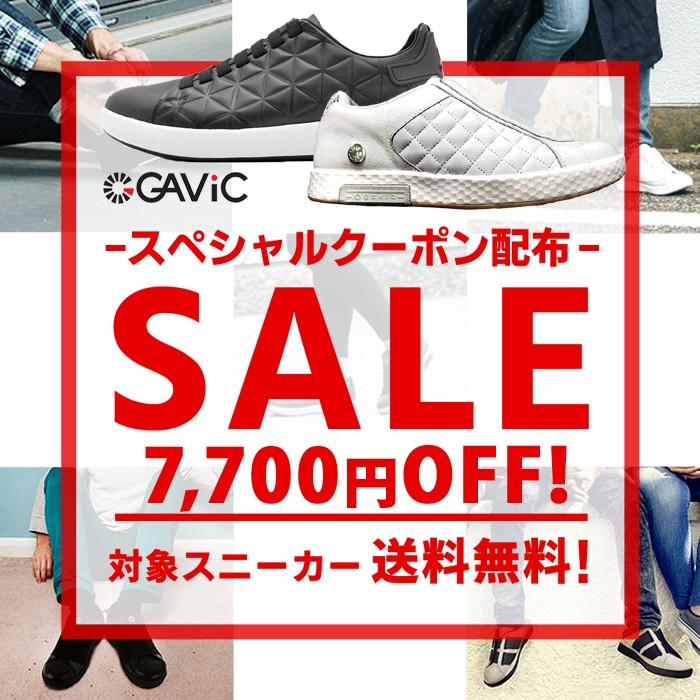 【期間限定】本革スニーカーがクーポンで7,700円OFF!