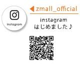 Z-MALL インスタ