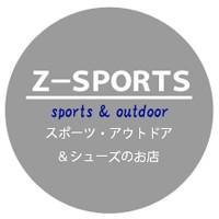 スポーツ・アウトドア&シューズのお店 Z-SPORTS