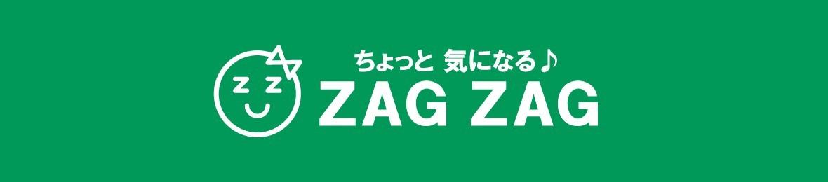 ザグザグ通販ヤフー店 ロゴ