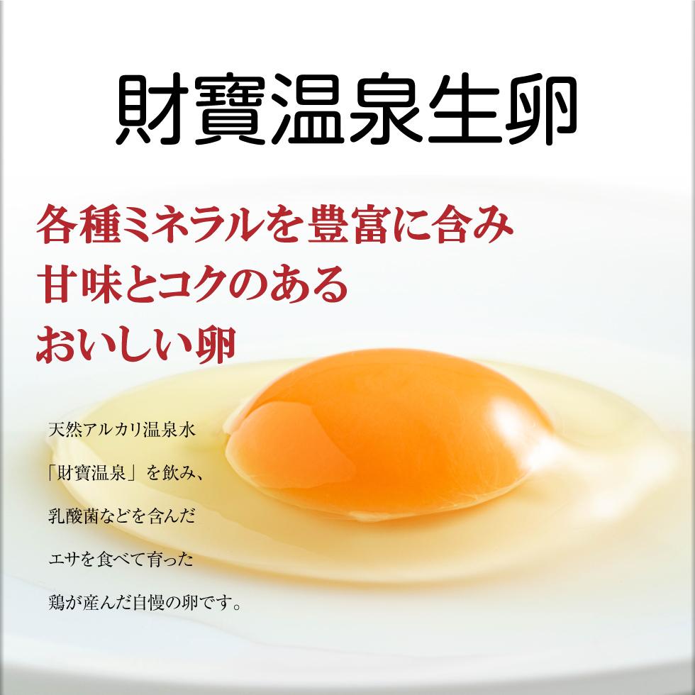 美味しい卵は弾力が違う