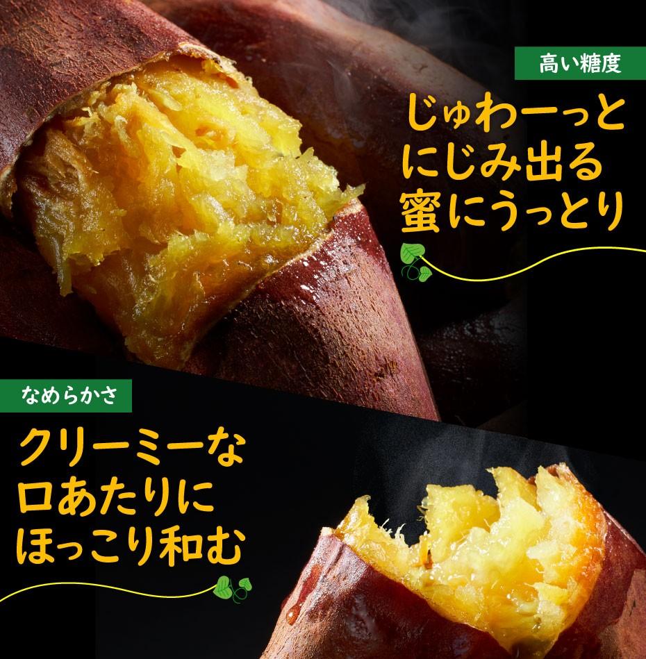 蜜焼き芋003