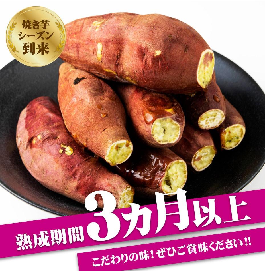 蜜焼き芋004