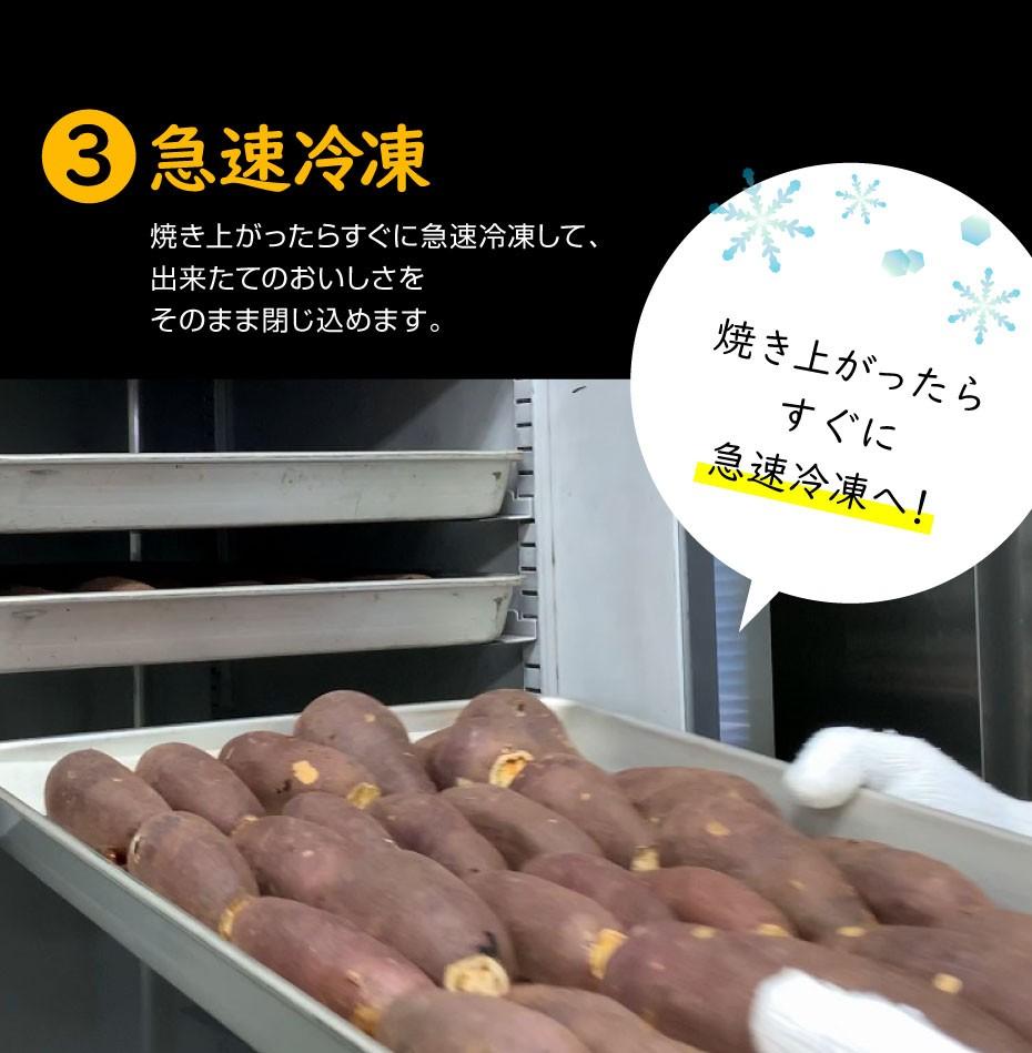 蜜焼き芋011
