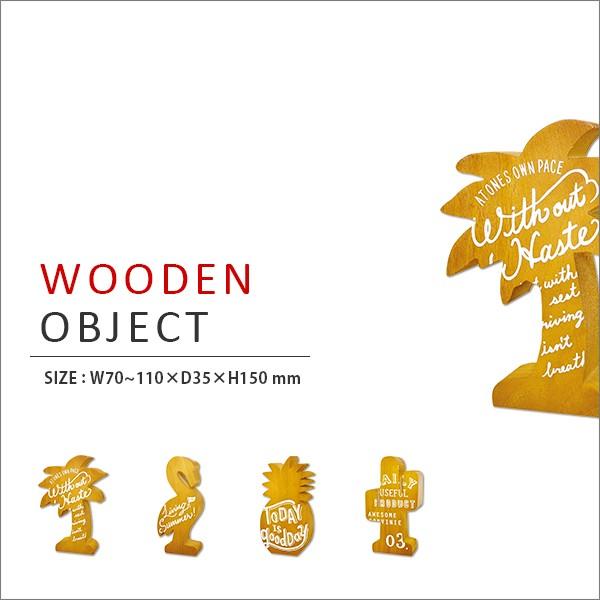 アルファベット,木彫り,大文字,英語,木製,オブジェ,ナチュラル,自然素材,パームツリー,フラミンゴ,パイナップル,サボテン