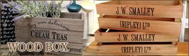 木箱・ウッドボックス