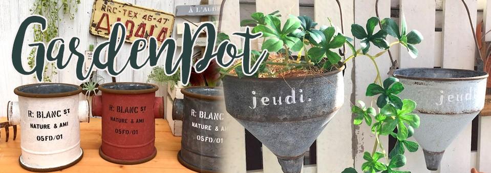 プランター 鉢カバー
