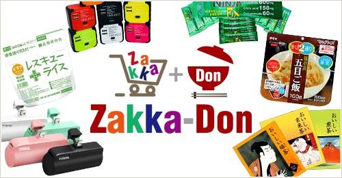 Zakka-Don