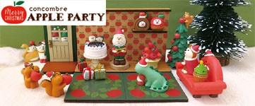 デコレ コンコンブル クリスマス マスコット オブジェ 飾り 置き物