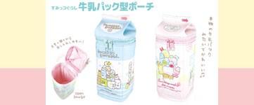すみっコぐらし ミルクパック 牛乳パック ペンケース ペンポーチ 筆箱