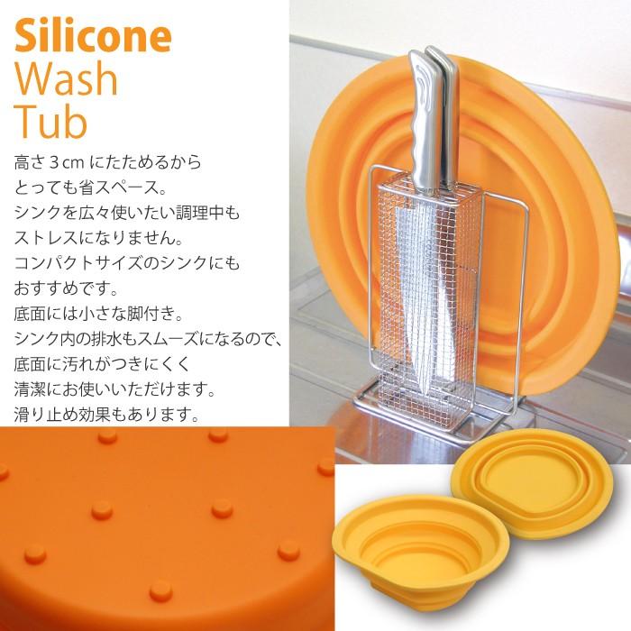 たためる シリコン 洗い桶