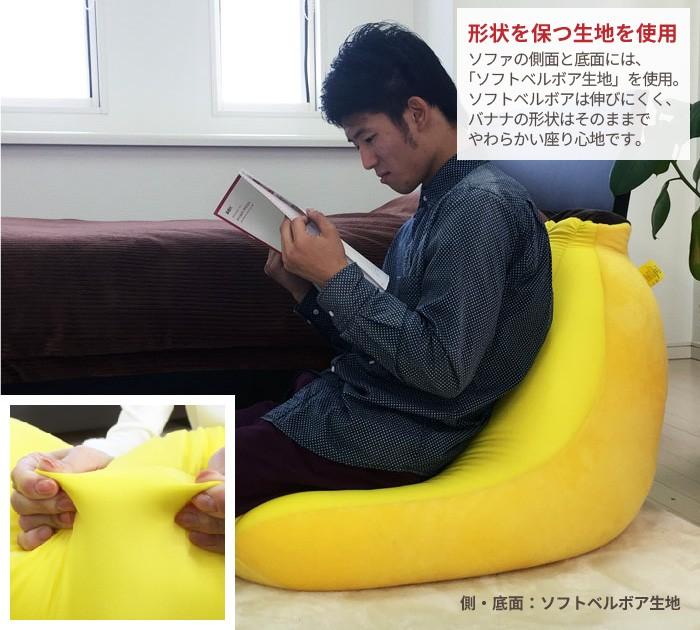 made in Japan sofa