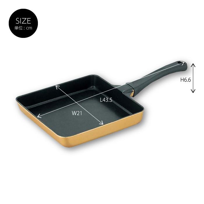made in Japan IH correspondence omelet pan large 20cm