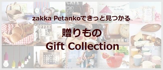 当店できっと見つかる、引き出物などの贈り