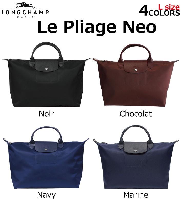 21df3a7cca77 ... LONGCHAMP ロンシャン Le Pliage Neo Hand Bag ル・プリアージュ・ネオ ハンドバッグ Lサイズ/ショルダーバッグ  バッグ レディース 1630-578