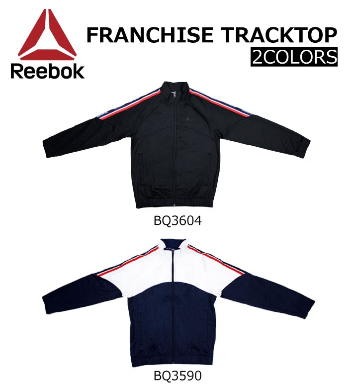 e4b38d8388fd7 Reebok CLASSIC リーボック クラシック FRANCHISE TRACKTOP ...